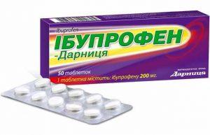 Боли при атеросклерозе нижних конечностей чем обезболить