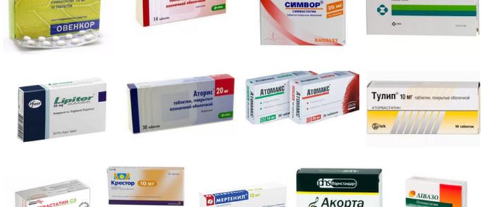 Холестиринопонижающие препараты