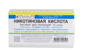 Троксевазин от атеросклероза нижних конечностей