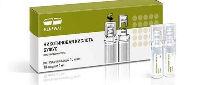 Никотиновая кислота для сосудов
