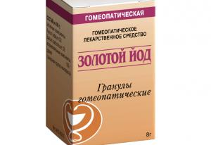 Лекарство от атеросклероза сосудов головного мозга
